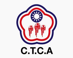 104年度UCI Level 1教練培訓暨C級自由車教練講習課程提前至7/10報名截止喔!