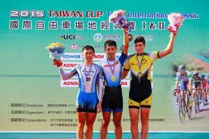2015 Taiwan Cup Track International Classic 臺灣菁英車手三日共贏得15金21銀24銅