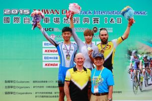 2015 Taiwan Cup Track International Classic 兩岸奧運國手正面交鋒 自由車后蕭美玉生涯首次打敗中國黃麗
