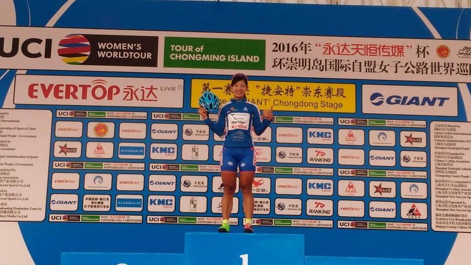 狂賀!黃亭茵獲得環崇明島世界女子公路巡迴賽「亞洲最佳車手」藍衫